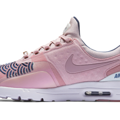 mequetrefismos-nike-air-max-day-sneakers